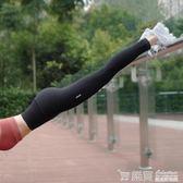 高腰顯瘦健身長褲女高彈性提臀運動褲瑜伽褲速干跑步訓練打底褲秋