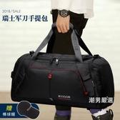 手提包男士大容量行李袋出差旅游旅行運動訓練健身包送帽子或者密碼鎖xw