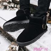 馬丁靴冬季雪地靴男保暖加絨加厚棉鞋韓版男冬鞋情侶潮流馬丁短靴面包鞋 JUST M