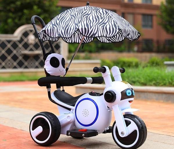 兒童電動摩托車三輪車1-2-3-4歲輕便手推車小孩充電玩具車可坐人『『向日葵生活館』