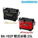 漁拓釣具 SHIMANO BA-102P...