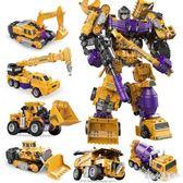 變形金剛 變形大力神金剛六合體挖土機汽車工程機器人組合超大套裝玩具 CP2585【甜心小妮童裝】