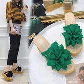 涼鞋 厚底花朵坡跟女拖鞋韓版外穿超高跟涼拖松糕底
