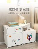 簡易床頭櫃簡約現代經濟型臥室