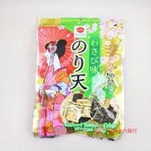 日本零食天婦羅丸嘉_山葵海苔餅乾135g【0216零食團購】4978376380124