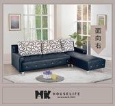 【MK億騰傢俱】AS035-10 L型沙發組