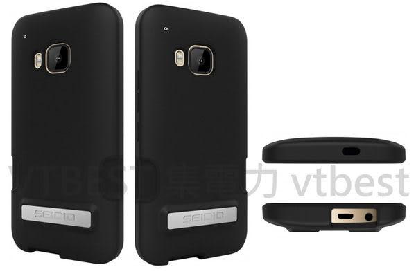 M9 保護殼 HTC One M9 手機殼 SEIDIO DILEX PRO 專業級雙層保護殼