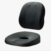 Aikaa | A-BACK 人體工學腰墊+椅墊組合