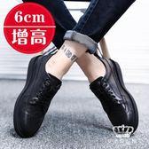 皮鞋 布洛克休閒鞋內增高英倫韓版百搭復古商務鞋