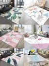 北歐地毯客廳沙發茶幾墊臥室滿鋪房間床邊地墊簡約現代家用可機洗-享家生活館 YTL