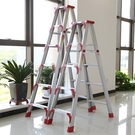 梯子 加寬加厚2米鋁合金雙側工程人字家用伸縮升降多功能折疊樓梯TW【快速出貨八折搶購】