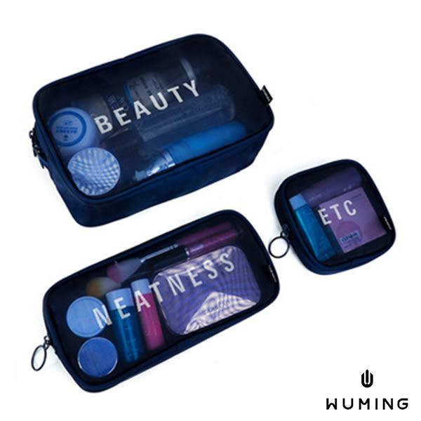 三件組 雙拉鍊 旅行 收納包 網格 大容量 行李箱 收納袋 包中包 旅行袋 行李袋 出國 『無名』 M06113