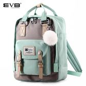 EVB雙肩包女韓版少女心甜甜圈電腦揹包高中大學生書包休閒旅行包 LannaS