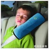 安全帶護肩套 汽車車用兒童可愛卡通毛絨寶寶嬰兒安全帶保護套枕 AW6719『愛尚生活館』