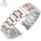 弧口手錶帶鋼帶男女不銹鋼錶帶代用浪琴 天王 美度 通用蝴蝶扣鍊 美好生活居家館