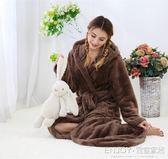 和服睡衣女 男女士長款拖地保暖長毛法蘭絨珊瑚絨浴袍晨起睡袍和服睡衣家居服 宜室家居
