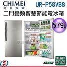 【新莊信源】579L【CHIMEI 奇美 二門變頻節能冰箱】UR-P58VB8