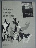 【書寶二手書T5/翻譯小說_KEM】忽然一陣敲門聲_艾加凱磊