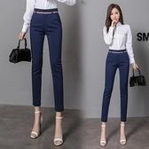 西褲女九分褲2021年夏季新款小個子職業休閒西裝褲修身顯瘦小腳褲