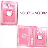 二手商品賠錢特價出清-SANRIO草莓月刊夾-含草莓月刊1998年12月~1999年11月(NO.371~NO.382)