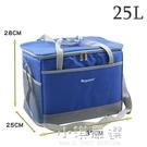 便攜保溫包大號家用保鮮冰袋防水冷藏箱小號送餐飯盒袋外賣包『小淇嚴選』