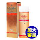 LaboLabo 城野醫生 零毛孔緊膚化粧水-2倍增量 200mL ◆86小舖 ◆
