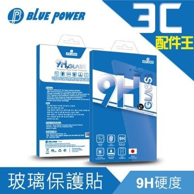 BLUE POWER Sony C6 Ultra 9H鋼化玻璃保護貼