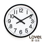 里和Riho LOVEL 16cm雋永經典鋁框靜音桌鐘 壁掛 時鐘(7361-BK) 掛鐘 台灣製造,高品質機芯