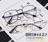 網紅眼鏡框女韓版潮復古大框眼鏡