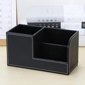 多功能筆筒創意桌面收納盒