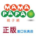 mama-papa親子網