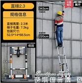 折疊梯 鎂多力 伸縮梯子人字梯鋁合金加厚工程折疊梯 家用多功能升降樓梯 麥琪精品屋