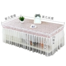 田園蕾絲茶幾罩套長方形布藝餐桌墊客廳家用台布蓋布防塵罩茶幾布