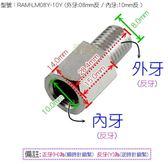 【尋寶趣】外牙:08mm反 / 內牙:10mm反 加高螺絲 轉換螺絲 後照鏡 轉接螺絲 RAM-LM08Y-10Y