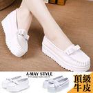 樂福鞋-氣質簡約粗針線厚底小白鞋【XFR120053】2J120050厚底修身款質感氣質款