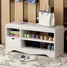 儲物凳多功能收納凳沙發凳長方形可坐鞋櫃凳子換鞋凳家用門口試鞋 LJ5287【極致男人】