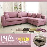 *多瓦娜 Ashanti 亞香緹簡約大L型布沙發/可拆洗 807 L型沙發/可搭茶几電視櫃