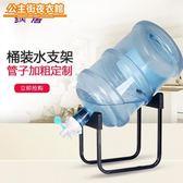 水桶抽水嘴  礦泉大桶水飲水機倒置飲水器吸水取水抽水器純凈水桶裝壓水器支架