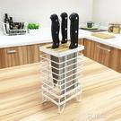 刀架菜刀座廚房用品置物架瀝水儲物收納架