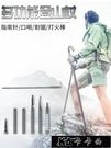 登山杖 登山杖旅行杖防身裝備徒步裝備超輕多功能伸縮折疊行山杖