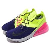 【六折特賣】Nike 慢跑鞋 Air Max 270 Flyknit 黃 紫 大氣墊 運動鞋 男鞋【PUMP306】 AO1023-501