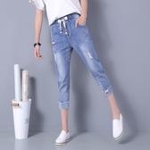 牛仔七分褲女哈倫褲寬鬆大碼顯瘦薄款鬆緊腰八分哈倫小腳褲