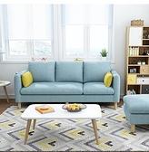 沙發北歐小戶型布藝沙發簡約現代雙三人服裝店鋪客廳組合整裝可拆洗 艾家 LX