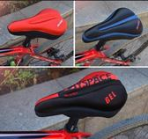 自行車坐墊套加厚舒適公路車座套軟山地車座墊套裝備 DF 星河