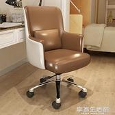 電腦椅家用書桌靠背椅北歐皮藝辦公座椅美式老板轉椅歐式書房椅子-金牛賀歲