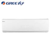 GREE 格力 11-12坪 精品系列分離式一對一變頻冷暖冷氣  GSDP-72HI/GSDP-72HO