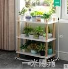 花架子陽台裝飾客廳落地式實木多肉綠蘿置物...