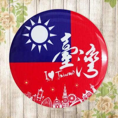 【冰箱貼】台灣國旗剪影  #  白板貼 冰箱貼 OA屏風貼 置物櫃貼 5.8cm x 5.8cm