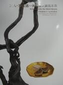 【書寶二手書T9/收藏_XBA】中國嘉德_文人漫生活-天地有大美而不言_2017/6/19