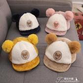 兒童帽子- 嬰兒帽子秋冬季兒童鴨舌帽女童可愛男童超萌0-1歲幼兒 提拉米蘇